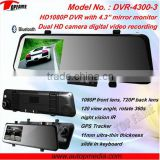 DVR-4300-3 dual camera car dvr/Rear view mirror video recorder with 4.3inch LCD screen, FRONT&BACK camera recording