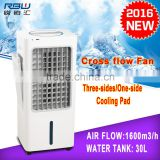 New Cross flow fan rechargeable low power consumption evaporative air cooler with multifunction