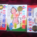Wholesale Jinbao spike condom 2 pieces packing great pleasure for women SP001