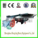 china copper zinc gold vibrating table for sale