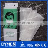 Food Industry Disposable medical white paper face mask 2 ply, 2ply face mask with elastic band