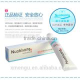 Nuobisong Acne Treatment Cream Acne Cream Clear Gel for Acne Scar Removal 15g/piece