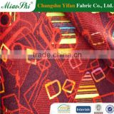 Cheap velour printed fabric with foam backing for sofa and cushion