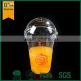 factory supplied high quality cold cups,drinking cups manufacturers,clear plastic cup with lid