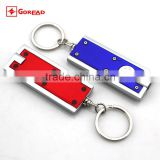 Goread high bright Rectangle mini Led Keychain Light