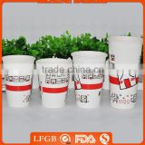 custom printed disposable single cups coffee maker