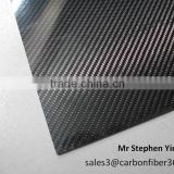 digital proportional rc helicopter parts in Carbon Fiber