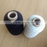Natural rubber elastic sewing thread yarn