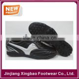 2015 Cheap High Quality China Original Brand TF Turf Artificial Ground Indoor Training Soccer Shoes For Men