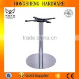 HS-A065 brushed 201#stainless steel table bases metal chrome round table legs with coffee table