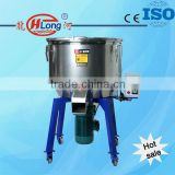 Stainless steel 100kg industrial plastic paint mixer,100% on time shipment                                                                         Quality Choice