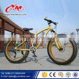 golden fashion fat bike / fat tire electric bike /21 speed fat bike cheap                                                                         Quality Choice