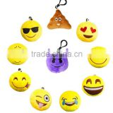 Plush Emoji Keychain/Free Sample Custom Emoji Key Chain Strap Different Emoticon Plush Emoji Keychain/Embroidery Emoticon