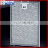 Aluminum filters for exhaust fans/ kitchen hood filter cheap price