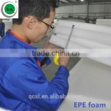 non-toxic epe foam roll manufacture pe foam sheet roll colorful Epe Foam Epe Foam Material Epe Foam Sheet best price