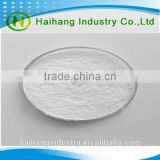 High quality Potassium polyacrylate/25608-12-2