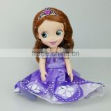 (Hot Model) Sofia The First Princess Sofia doll, 12inch baby doll toy Sofia, Sofia fashion doll