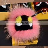 China Wholesale Websites emoji keychain fox fur key chain owl bugs pompom doll ball keyring