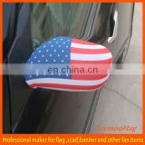 Custom football car side mirror sox