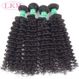 Natural Color Wholesale Malaysian Curly Human Hair