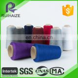 Chinese Factory Gassed Mercerised Cotton Yarn