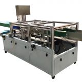 OSD-812Automatic hot melt adhesive sealing box machine
