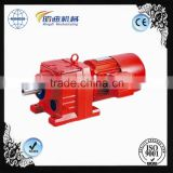High quality R series inline helical gearbox with ac servo motor for wind generator