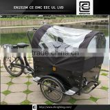 high quality adult pedal car made in china