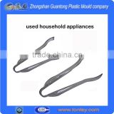 used household appliances njection molds manufacturer