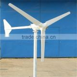 RICHUAN 600W horizontal axis wind tunnel turbine for sale