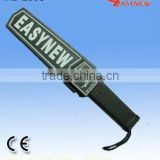 hand held metal detectors for sale MD-2008, hand held explosive detector,metal detector sale