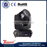 2016 hot sale professional stage lighting beam 200 moving head