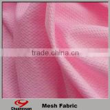 2015 hot sell fabric polyester mosquito net mesh fabric for sofa/chair/bag/shoes/sportswear