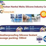 Other Adhesives Classification and Construction,Woodworking Usage silicon sealant