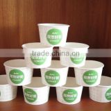 disposal biodegradable pe coating wholesale single wall online printing rice insulated serving bowls                                                                                                         Supplier's Choice