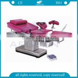high quality AG-C102B CE ISO multifunctional electric gynecological obstetric hospital birthing table