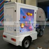 LED billboard or scrolling light box vehcle , tricycle with video and audio system: YES-M1