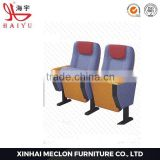 Furniture hall chair,theater chair,cinema chair,plastic stadium chair price