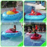 Electric battery Star bumper boat for kids and adults