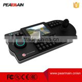 "IP keyboard ptz controller/joystick with furnish 7"" (800*480) LCD screen display camera video (up to 1080p)                                                                         Quality Choice"