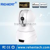 Two Way Audio 1080P Full HD WPS Wireless PTZ Cloud Record P2P IP Camera with 64G TF Card