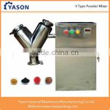 V-5 lab mixer & flour mixer machine & blending machine                                                                         Quality Choice