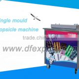 earn money easily High speed popsicle machine for sale