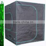 "140x140x200cm 55""x55""x78"" Indoor Plant Growing Tent Bud Room Hydroponics Mylar Reflective"