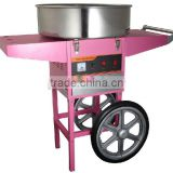Cotton Candy Machine Gas/Commercial Automatic Cotton Candy Machine