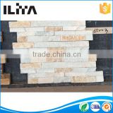 2016 hot sale interlocking artificial stone white cement concrete stone made by silion molds