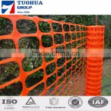 2013 look direct factory price Plastic orange safety fencings for construction site