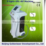 2013 New design E-light+IPL+RF machine tattooing Beauty machine facial massager and cleaner set