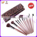 Brand EYA top quality synthetic 12pcs make up brush set