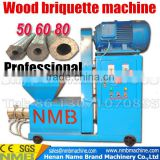 High efficient screw tape rice husk sawdust fire waste straw extruder small used biomass wood briquette machine